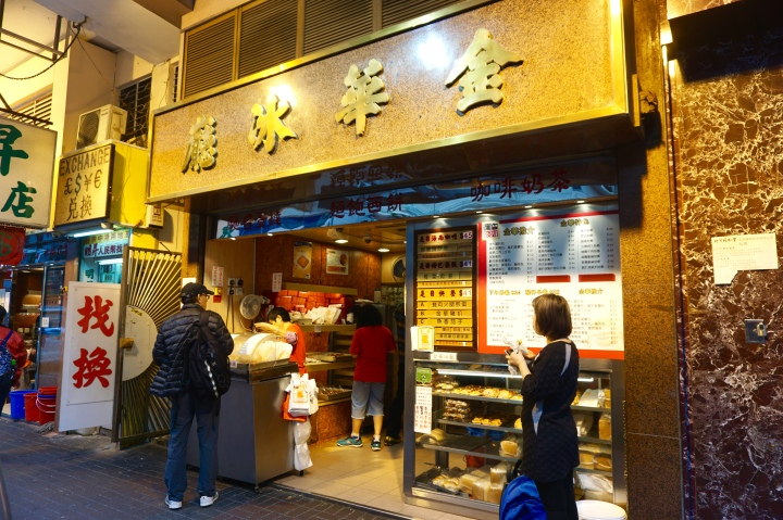 Kam Wah Cafe in Mong Kok, HongKong