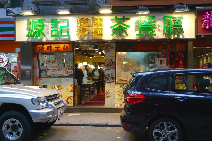 Hidden Restaurant in Tsim Sha Tsui, HongKong