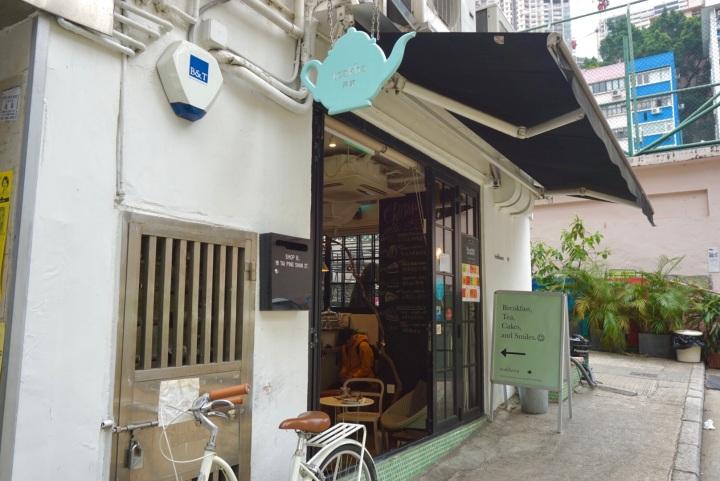 Teakha Cafe in Shueng Wan, HongKong