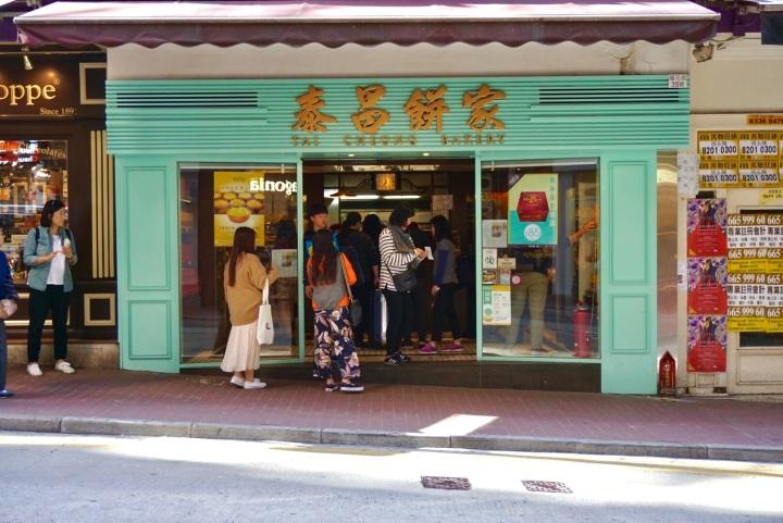 Tai Cheong Bakery in Central, HongKong